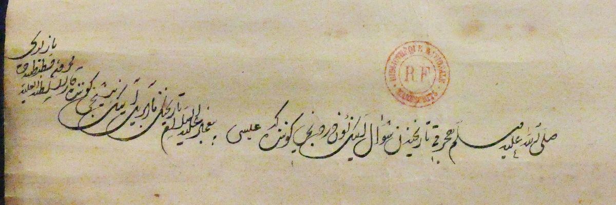 Ligne 14, Lettre de Soliman le Magnifique, 1536, Bnf Suppl. turc 822, photo lavieb-aile.