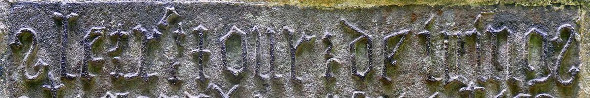 Inscription de rénovation de 1550, fontaine Notre-Dame, Musée de l'abbaye de Daoulas. Photographie lavieb-aile juin 2017.