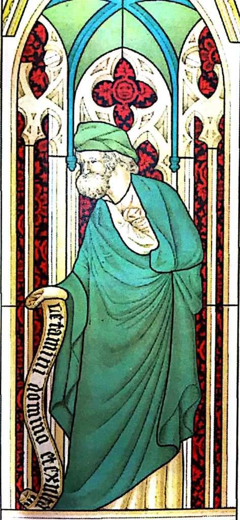 Le même prophète relevé par Des Méloizes entre 1891 et 1897, dans sa planche V.