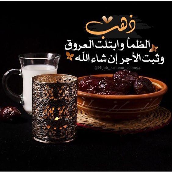 Gifs Ramadan 38 صور رمضان