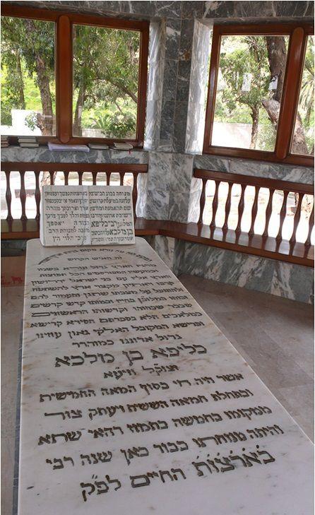 Pèlerinage juif au Maroc  : Khalifa Ben Malka, le Saint du vieux cimetière à Agadir