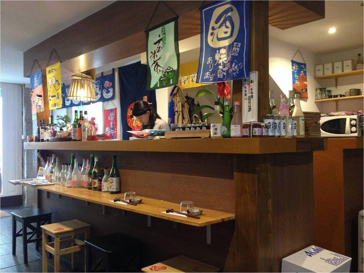 Au bistrot japonais 'Kuma Izakaya' : tempura, ramen & thé matcha !