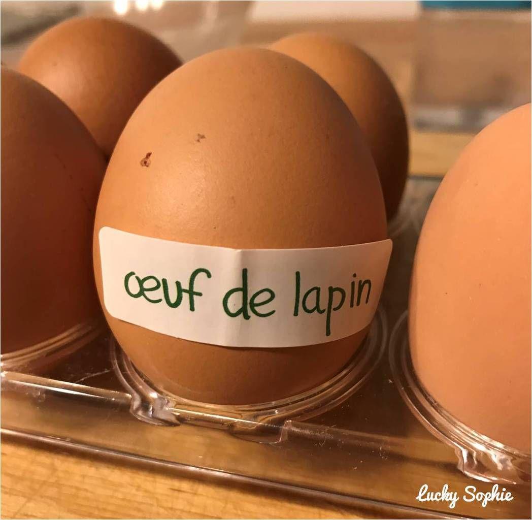 La blague qui tombe à pic quand le 1er avril est aussi le dimanche de Pâques !