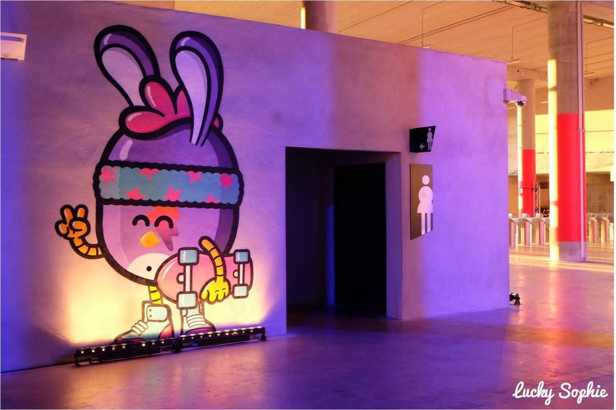 Offside Gallery, street art au stade OL