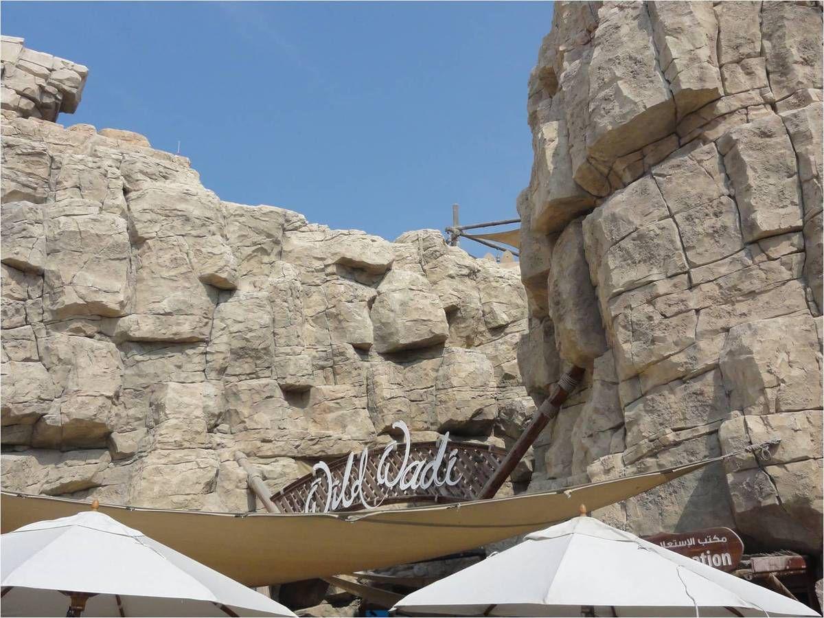 Parcs aquatiques à Dubaï : Wild Wadi & Aquaventure Waterpark