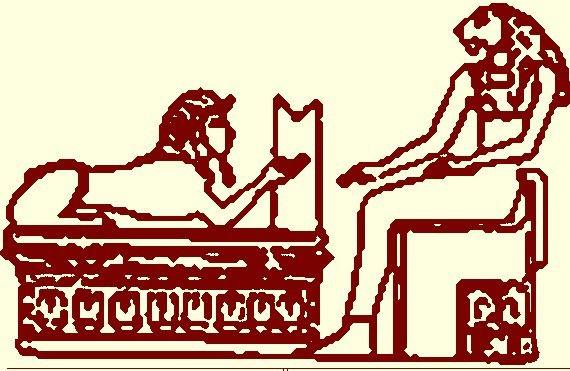 L'Offrande du Pharaon à Sekhmet