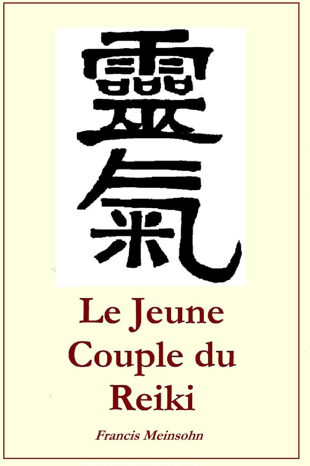 Le Jeune Couple du Reiki