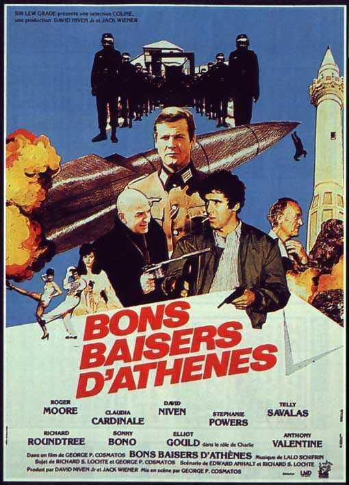 BONS BAISERS D'ATHENES (Escape of Athena)