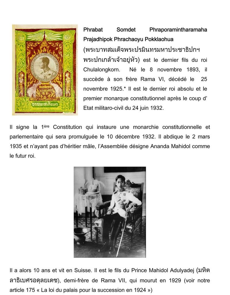 178. Introduction au règne de Rama VII (Prajadhipok) (1925-1935).