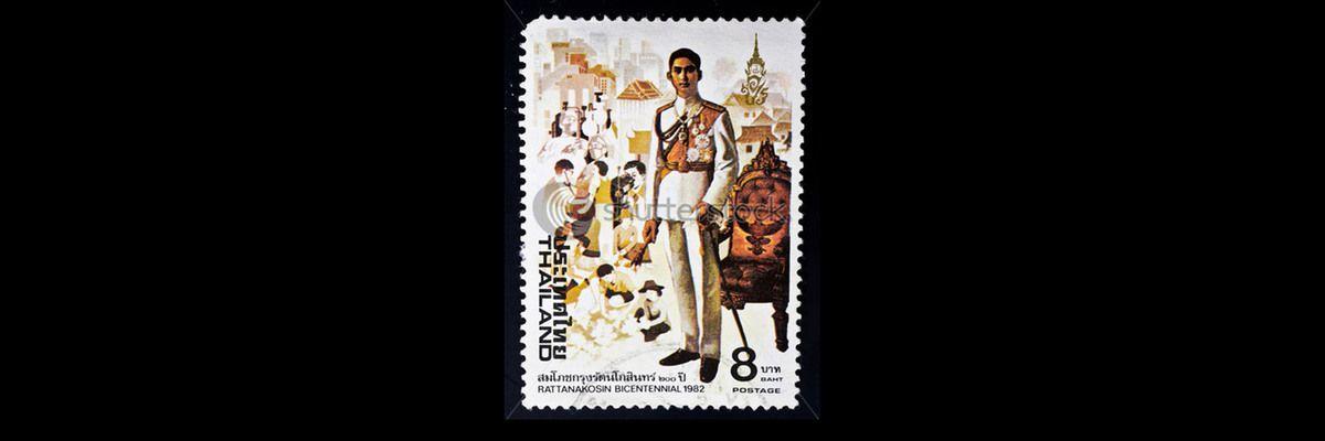 179. Ce que nous savons déjà de Rama VII et de son règne. (1925-1935).