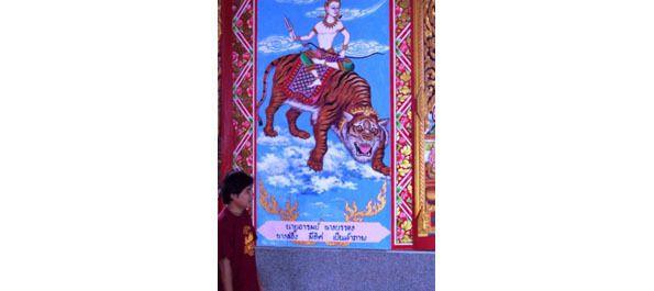 A 183 - Le Guide touristique de la province de Nongkhaï par Patrick