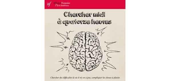 A184  -  QUELQUES OBSERVATIONS SUR L'ÉTUDE DU PROFESSEUR BERNARD FORMOSO , DE QUELQUES POSTURES TRADITIONNELLES EN ISAN.
