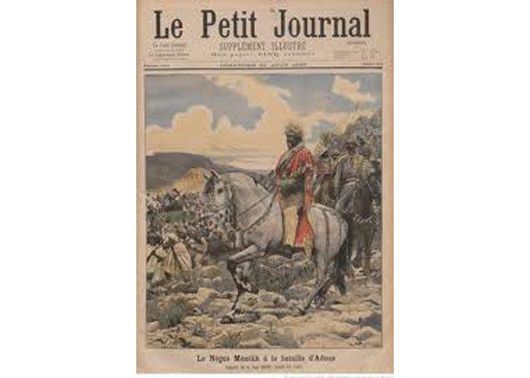 194. LE DEUXIÉME GOUVERNEMENT DE LA MONARCHIE CONSTITUTIONNELLE AU SIAM DE PHRAYA  PHAHON, DE L'ABDICATIONDU ROI (2 MARS 1935)  AU 11 SEPTEMBRE 1938.