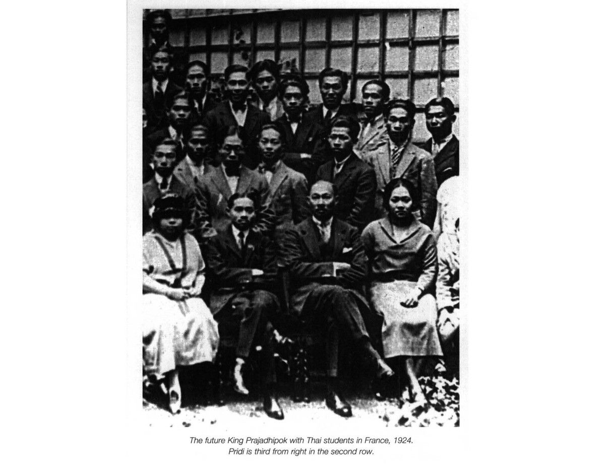 211 - LA VIE « CACHEÉ » DE PRIDI …  VUE PAR PRIDI