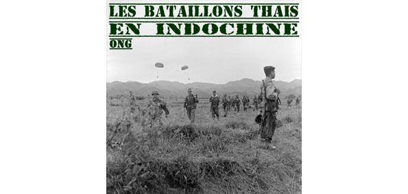 226 -  LA THAÏLANDE ENTRE EN GUERRE OUVERTE AU VIETNAM AUX CȎTÉS DES ÉTATS-UNIS (1965 – 1970).
