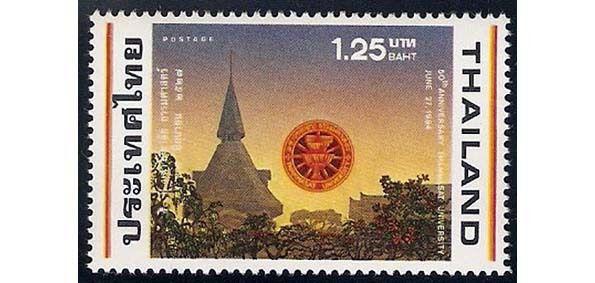 229 – 2. LES ÉVÉNEMENTS POLITIQUES DU 14 OCTOBRE 1973 AU 6 OCTOBRE 1976, TROIS ANS DE CHAOS  (SUITE).