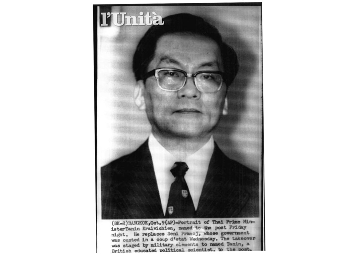 230. LA DICTATURE « CIVILE » DE THANIN KRAIVICHIEN (6 OCTOBRE 1976-20 OCTOBRE 1977.