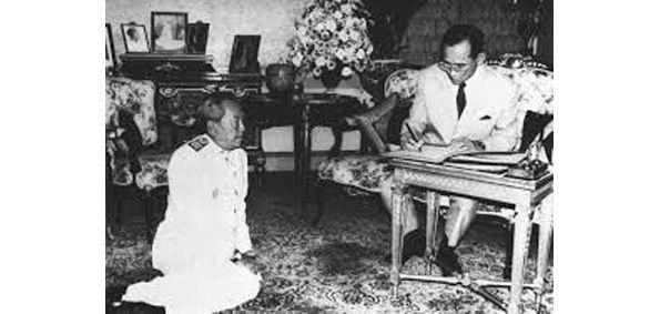 233 - CHAITCHAI CHUNHAVAN, 1er MINISTRE (8 AOÛT 1988 - 9 DÉCEMBRE 1990), « MISTER NO PROBLEM ».