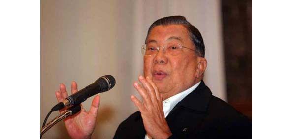 240 - LE GOUVERNEMENT DE BANHAN SINLAPA-ACHA. (13 JUILLET 1995 - 24 NOVEMBRE 1996)