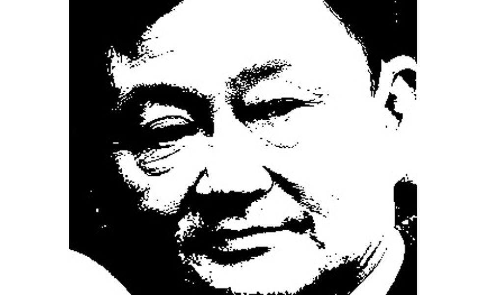 245. LES DEUX GOUVERNEMENTS DU LIEUTENANT-COLONEL THAKSIN SHINAWATRA DU 17 FÉVRIER 2001 AU COUR D'ÉTAT DU 19 SEPTEMBRE  2006.