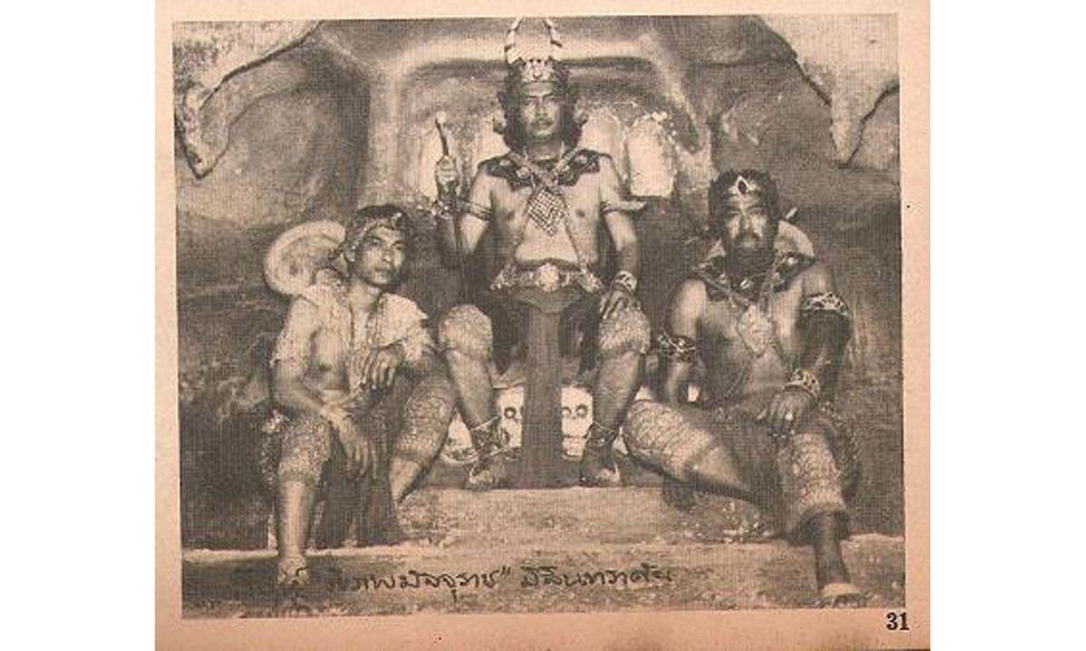 INSOLITE 14. QUELQUES HISTOIRES DE PHI  (FANTÔMES).