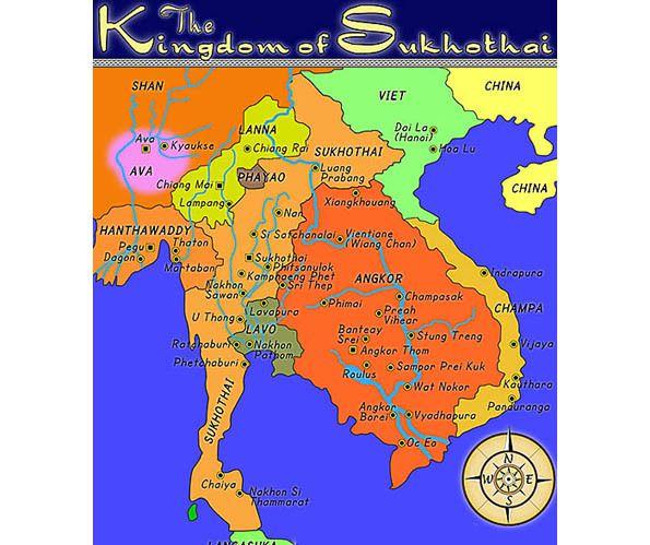 RH 15 – LE ROI LITHAI DE SUKHOTAI (1347-1368 OU 1374).