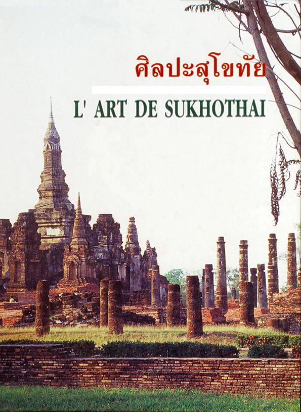 RH 17- L'ART SCULPTURAL ET ARCHITECTURAL ET LES CÉRAMIQUES DE SUKHOTAI.