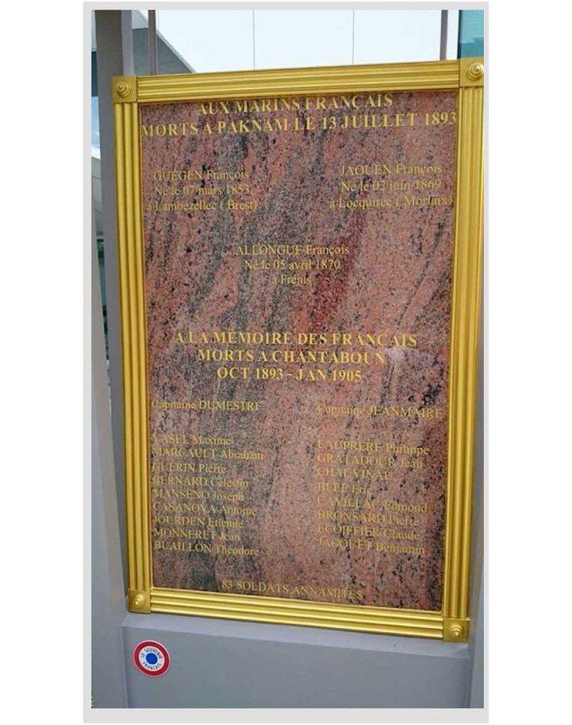A 243 – LES FRANÇAIS DU SIAM MORTS À LA GUERRE DE 1914-1918 : LE MONUMENT DU SOUVENIR A BANGKOK