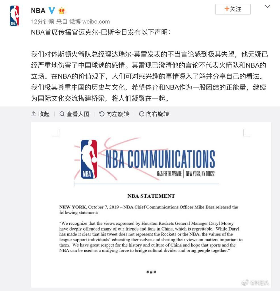 Hong Kong : la NBA se confond en excuses
