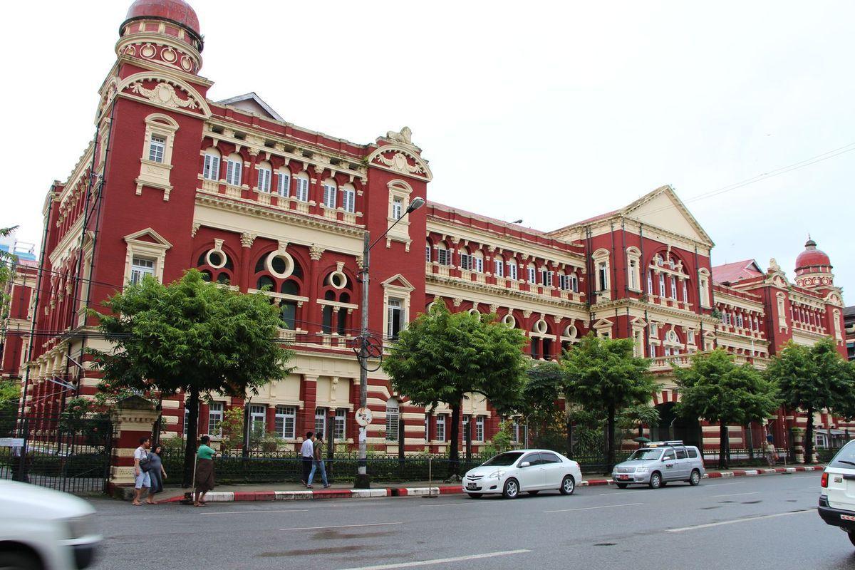 Custom House (les douanes)