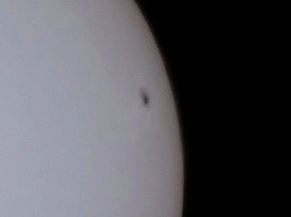 Tâches solaires (groupe 2665) le 16 juillet 2017, 12 h UTC - détail