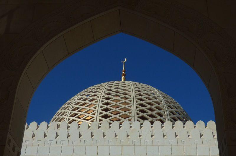Le dôme de la Grande Mosquée du Sultan Qabus