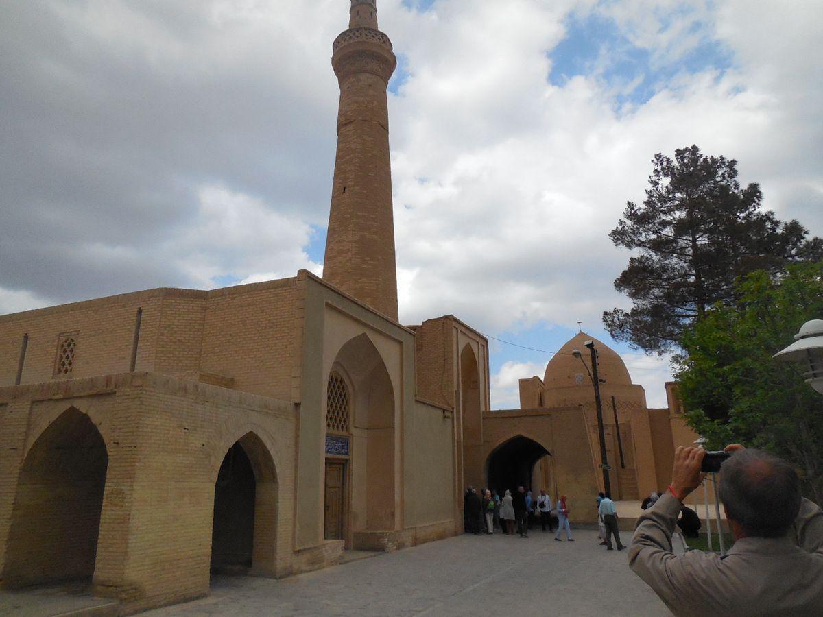 Mosquée de Naïm
