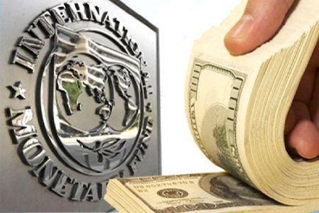 Satisfait, le FMI débloque un quatrième décaissement d'un montant de 35 millions $ en faveur du Togo