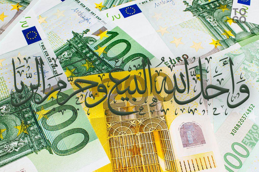 Finance islamique: ITFC classée deuxième au niveau mondial avec un décaissement de plus de 2 milliards dollars