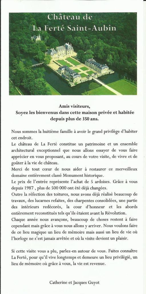 Le Château de la Ferté Saint-Aubin. Loiret 2018.