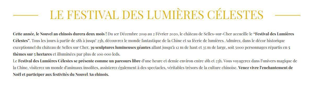 Festival des Lumières Célestes à Selles sur Cher. 2019