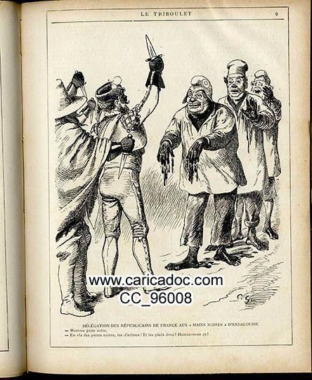 France, Marianne années 1880, 1881, 1882, 1883, 1884, 1885, 1886, 1887, 1888, 1889