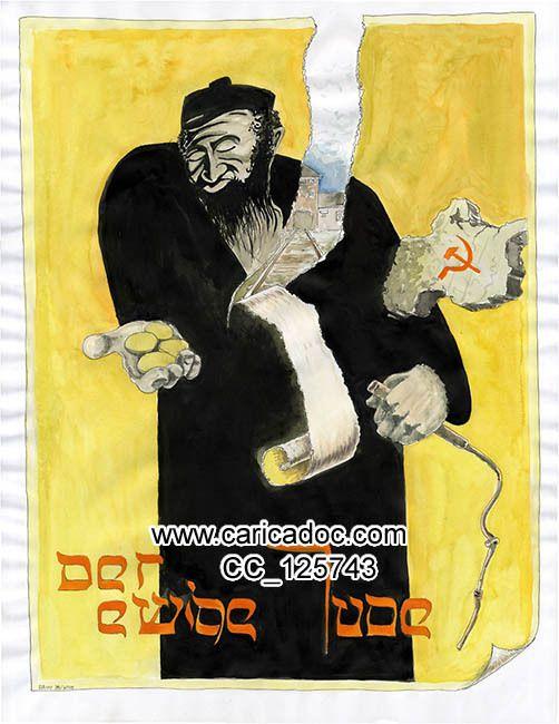 Shoah, judéocide, antisémitisme, génocide des Juifs, mass murder of Jews, holocaust, holocauste