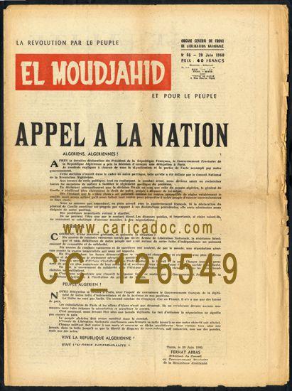 Guerre d'Algérie guerre d'indépendance autodétermination algérie française algérie algérienne OAS