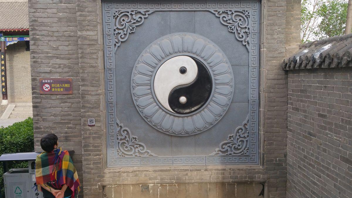 Yongnian, berceau du Style Yang,  Musée du Taiji Quan - 2016