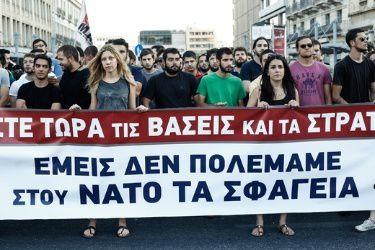 GRÈCE : TSIPRAS interdit et réprime les manifestations populaires lors de la visite d'OBAMA à Athènes