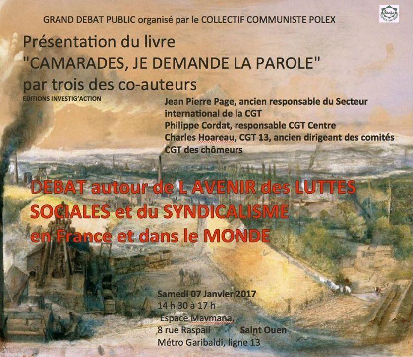 L'avenir des luttes sociales et du syndicalisme:Débat Samedi 7 janvier 2017 à Saint-Ouen (Seine Saint Denis)