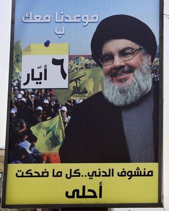 Portrait du chef du mouvement libanais Hezbollah, Hassan Nasrallah (source : RT France)