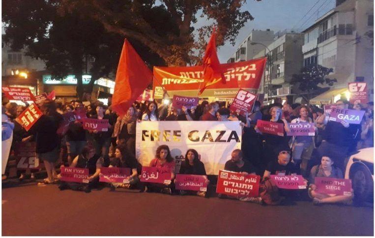 Photo d'une manifestation organisée par le PCI contre les massacres de Gaza