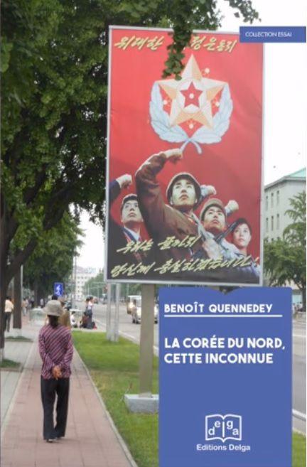Benoît QUENNEDEY, un haut fonctionnaire du Sénat, soupçonné d'être « un espion de la Corée du Nord » ! Qu'est-ce que c'est que cette histoire ? -NOTRE DOSSIER -