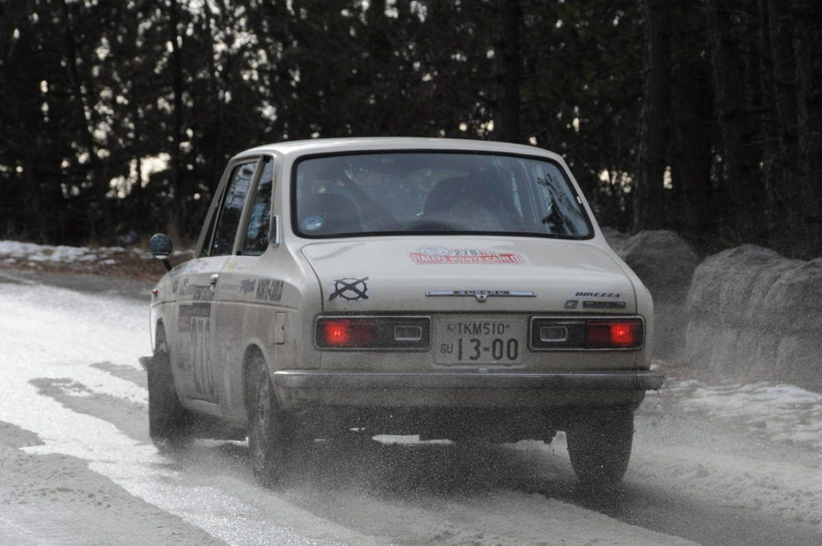 Sinizuka Kenjiro(J):Kariya Shigefumi(J) Subaru Fuji FF1-G 1970 ..... Photo : R.S.
