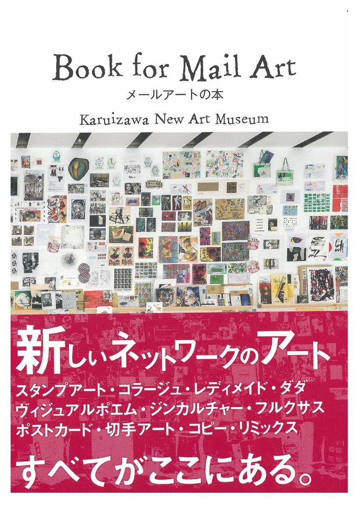 BOOK FOR MAIL ART - KARUIZAWA NEW ART MUSEUM - (participation Senatore - Grassi)