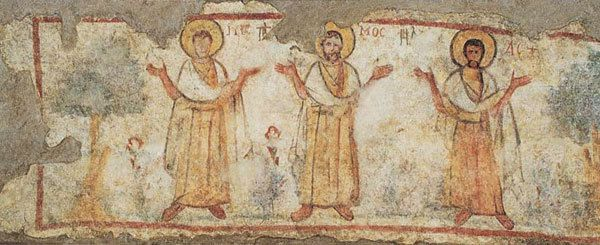 Saints as worshippers (Orants), Caesarea, late 6th-early 7th century CE (detail), Israel Antiquities Authority