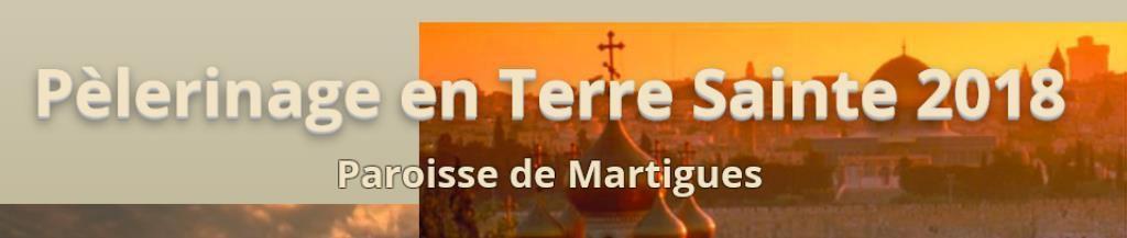 SIXIÈME JOUR EN TERRE SAINTE : LE MONT THABOR
